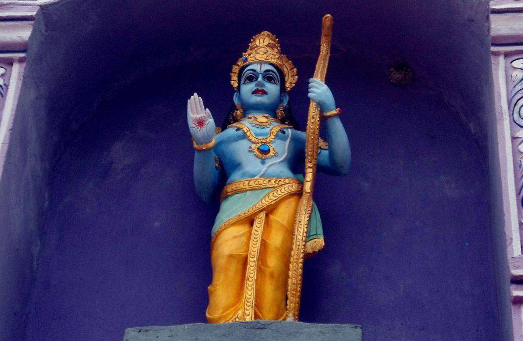 Rama Statue - LaDibi Online Dance Academy Magazine