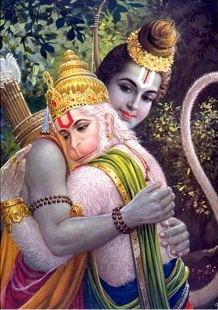 Hanuman e Rama - LaDibi Online Academy