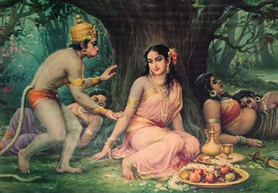 Hanuman meet Sita - LaDibi Online Academy