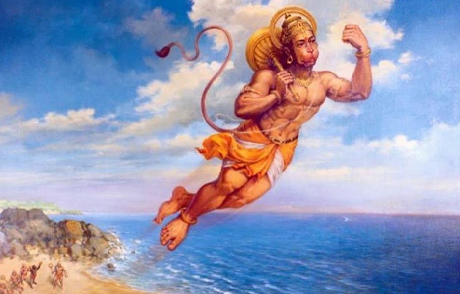 Hanuman - LaDibi Online Academy
