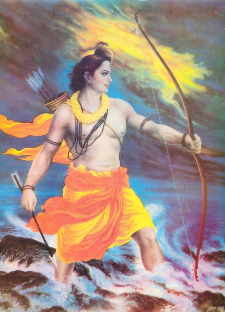 Rama e il Dio del Mare - LaDibi Online Academy