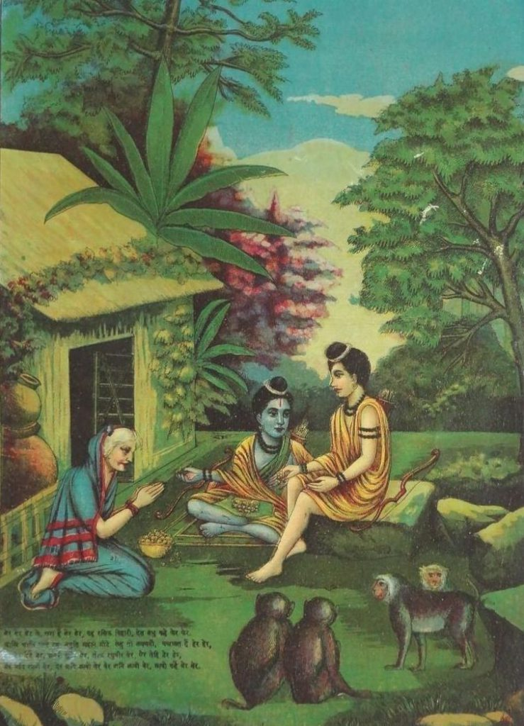 Ramayana - Shabari - LaDibi Online Academy